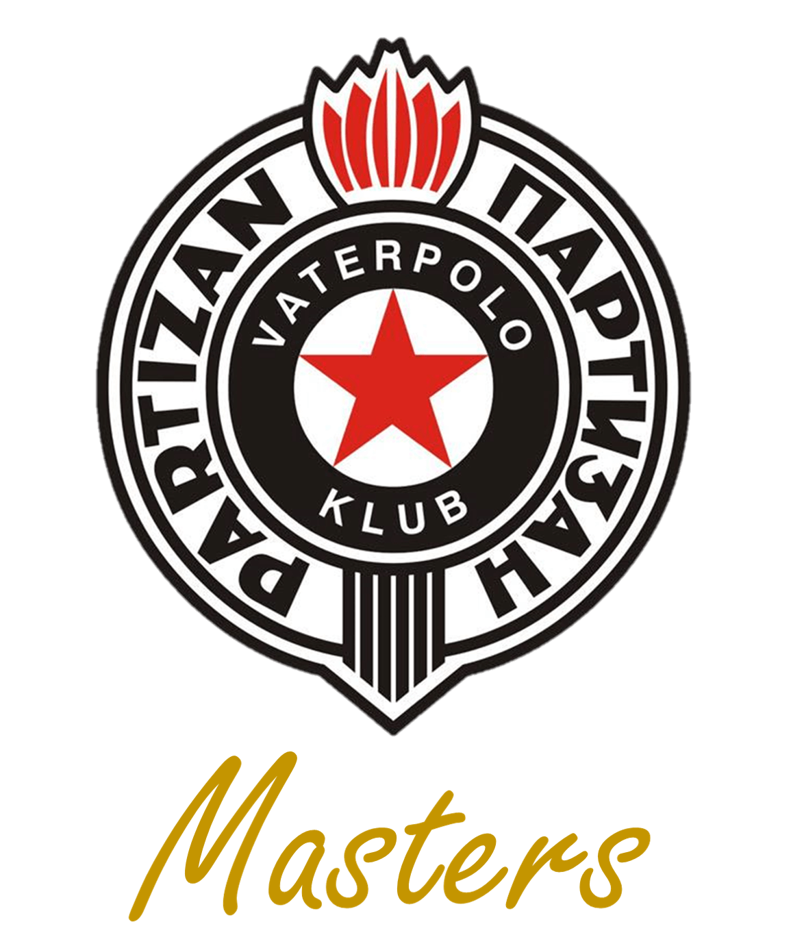 Waterpolo Club -  Partizan Masters